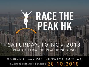 Race the Peak HK 2018