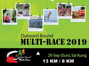 Outward Bound Multi Race 2019