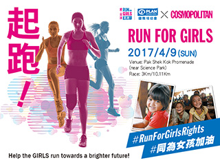 Run For Girls 2017