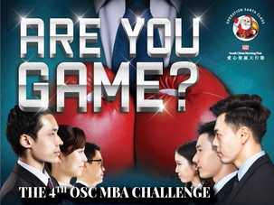 Operation Santa Claus MBA 慈善挑戰賽