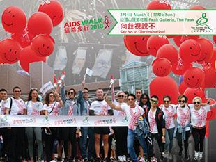 AIDS Walk慈善步行2018