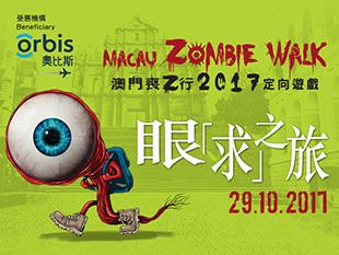 Macau Zombie Walk 2017