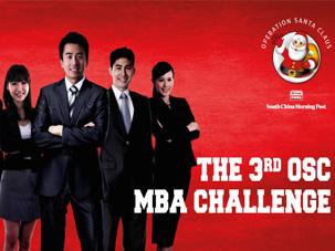 Operation Santa Claus MBA Challenge 2015