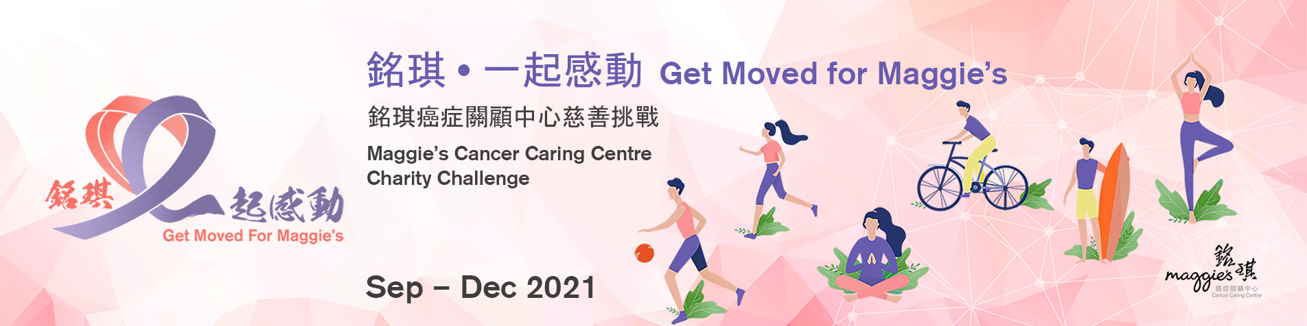 Maggie's Cancer Caring Centre Charity Challenge
