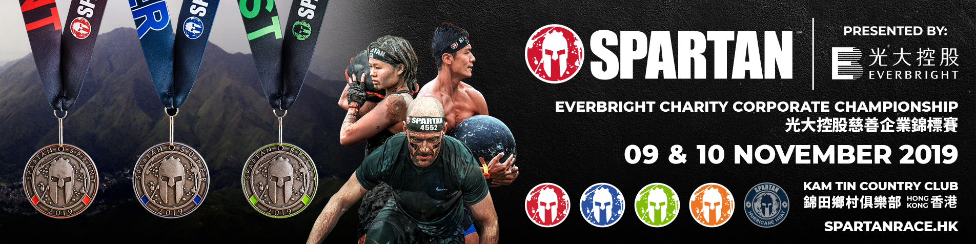 Spartan Everbright Corporate Championship 2019