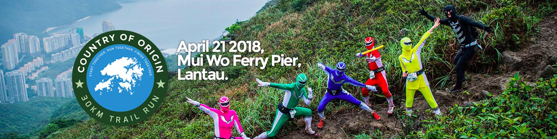 Country of Origin Trail Run 2018