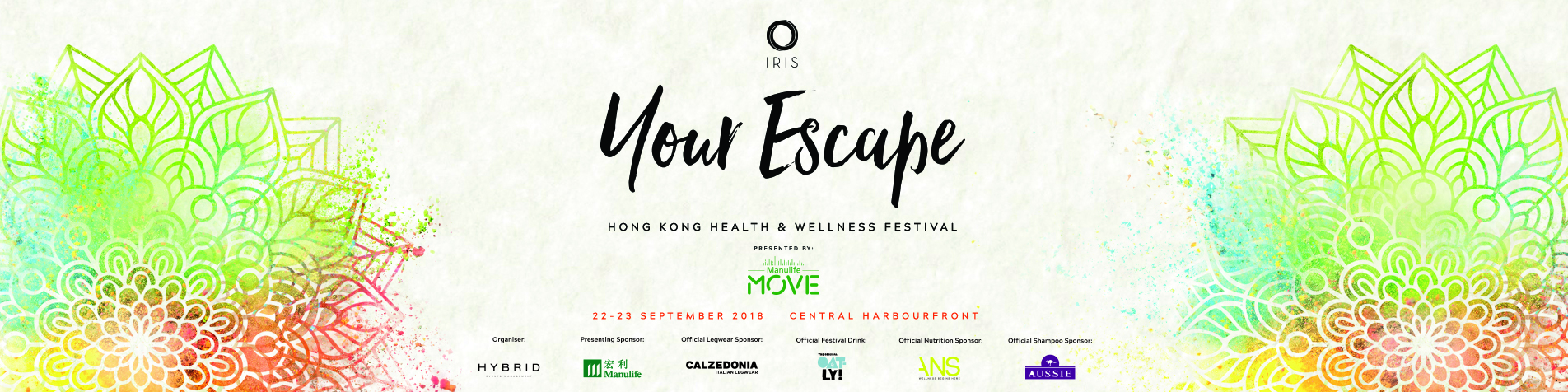 IRIS: Your Escape with ManulifeMOVE 香港最大型健康生活節