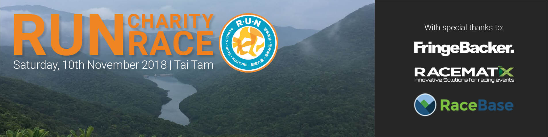 FringeBacker Fundraiser RUN Charity Race 2018