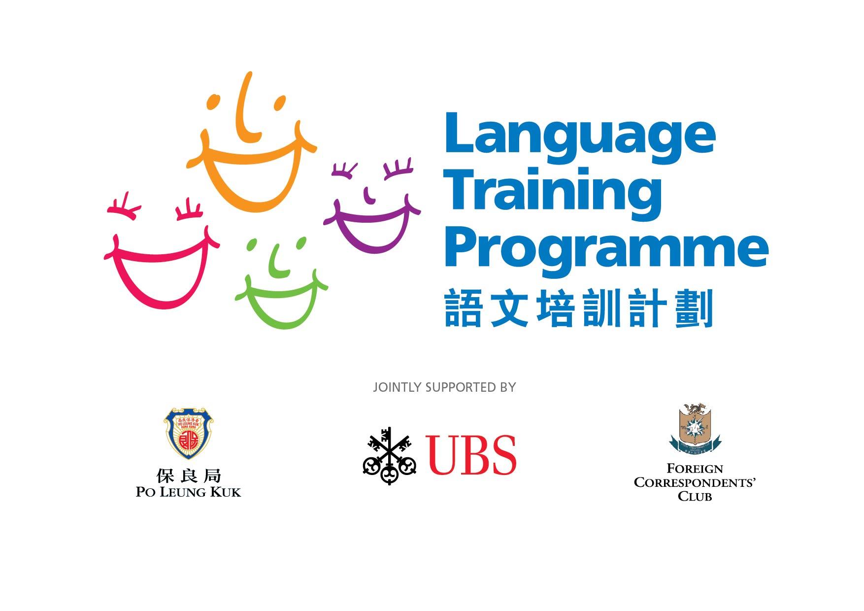 language training programme
